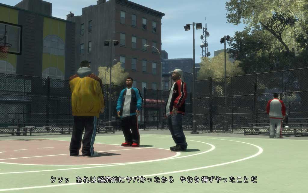公園内にはターゲットと思しき人物が何人もいる。写メを撮ってプレイボーイに確認してもらおう。