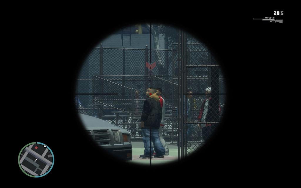 せっかくターゲットに気づかれていないので、離れたところから、さり気なく銃弾をプレゼントしよう。