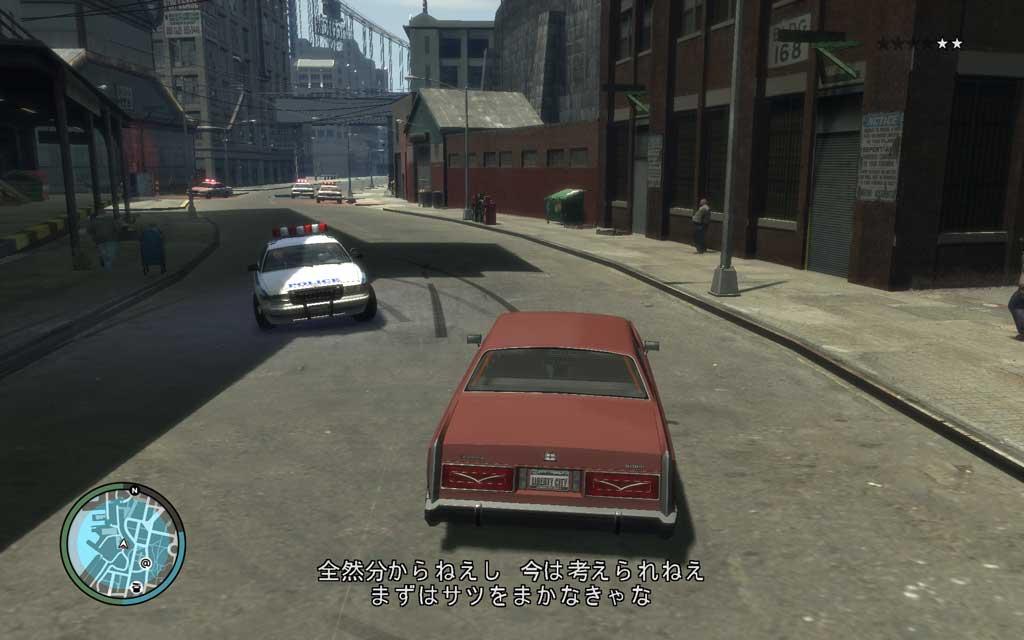 警察車両では塗装屋に入ることはできない。塗装屋に入るつもりなら、パトカーではなくボロのセダンを失敬しよう。