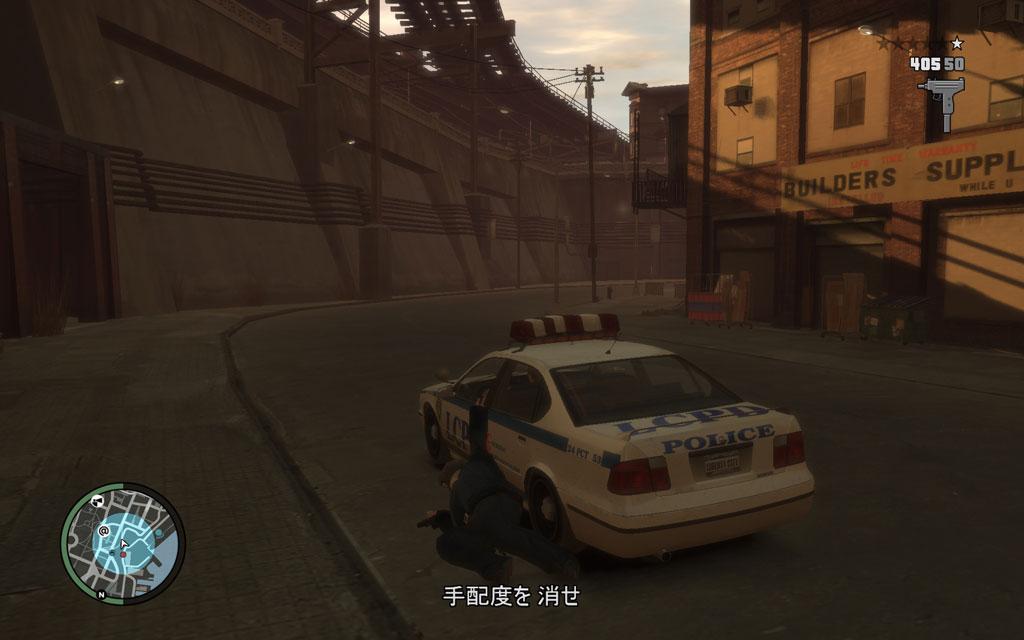 パトカーが必要になったら、とりあえず通報して、のこのこやってきた車両を頂いてしまおう。