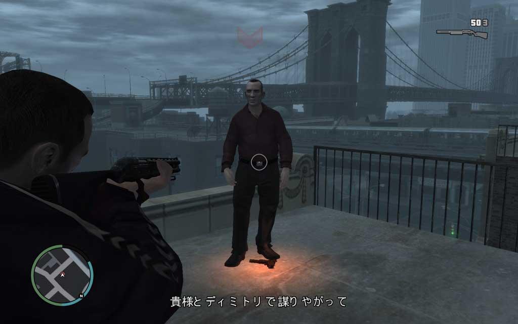 屋上まで追い詰めると、銃を投げ捨ててニコを罵倒し続けるファウスティン。これ以上の抵抗はないので、あとは彼を静かにさせよう。