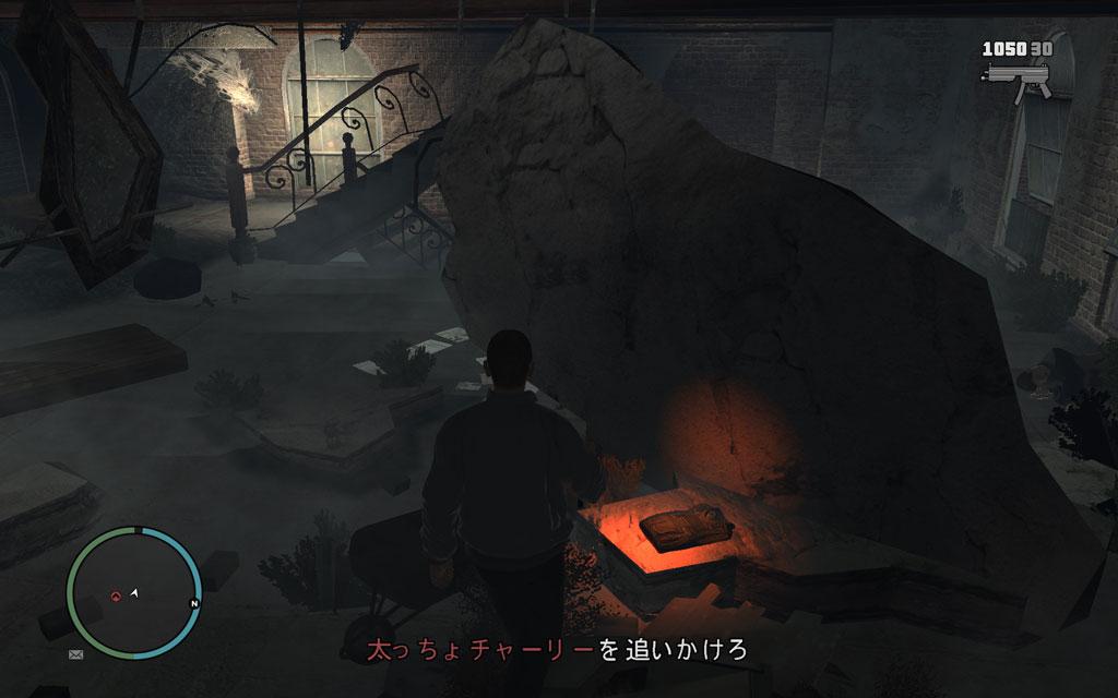 建物内はところどころ、窓から差し込む薄明かりがある程度で薄暗く、非常に視界が悪い。索敵は慎重に行おう。