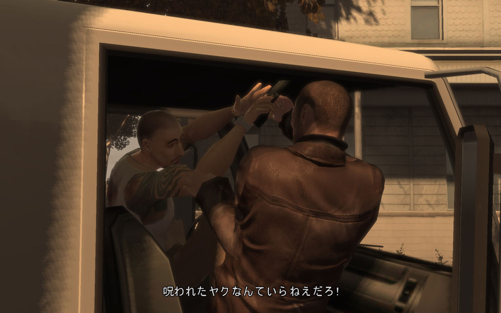 運転手を始末できればクリアしたも同然。あとは隠れ家までトラックを運ぶだけだ。