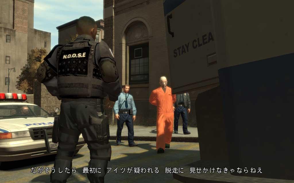 多くの警官と特殊部隊が警護にあたるエイデンの護送。彼の奪取は一筋縄ではいかない。