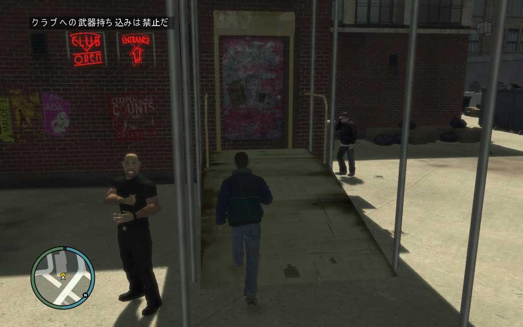 銃を装備したままクラブ内に入ることはできない。ガードに警戒されないよう、銃はしまっておこう。