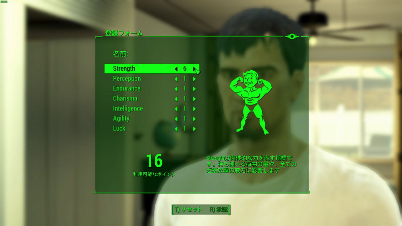 fallout4log01_04