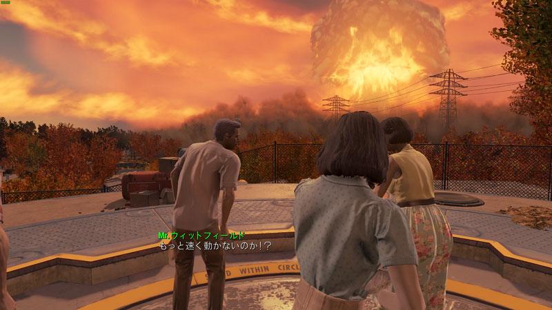 fallout4log02_03