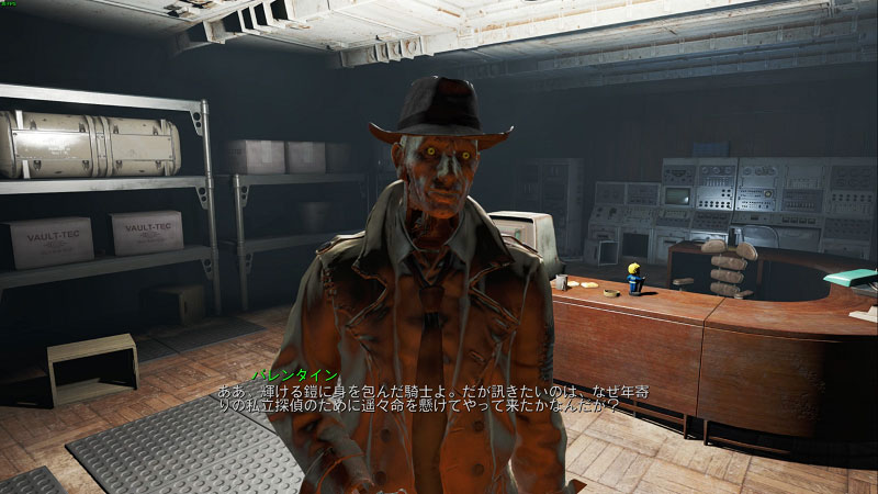 fallout4log04_04