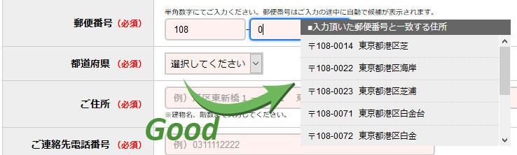 20160405050